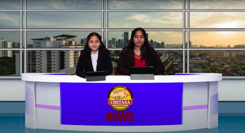 Chetana Foundation – News Bulletin – January 2021