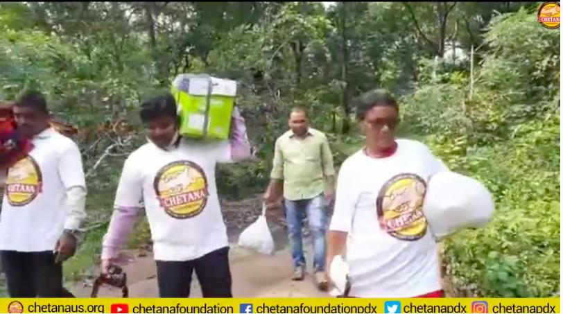 Chetana Foundation – Volunteers Supported Gundala Tribal Village (Telangana, India)